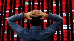 Самые богатые люди вмире заодин день потеряли 139 миллиардов долларов