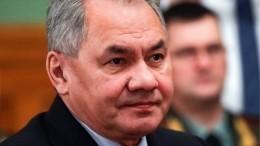Сергей Шойгу выразил соболезнования семье последнего маршала СССР Язова