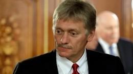 Песков заявил, что дата голосования попоправкам вКонституцию пока неназвана