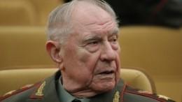 Владимир Путин выразил соболезнования семье маршала СССР Дмитрия Язова