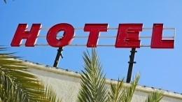 ВИспании изолировали отель из-за вспышки коронавируса