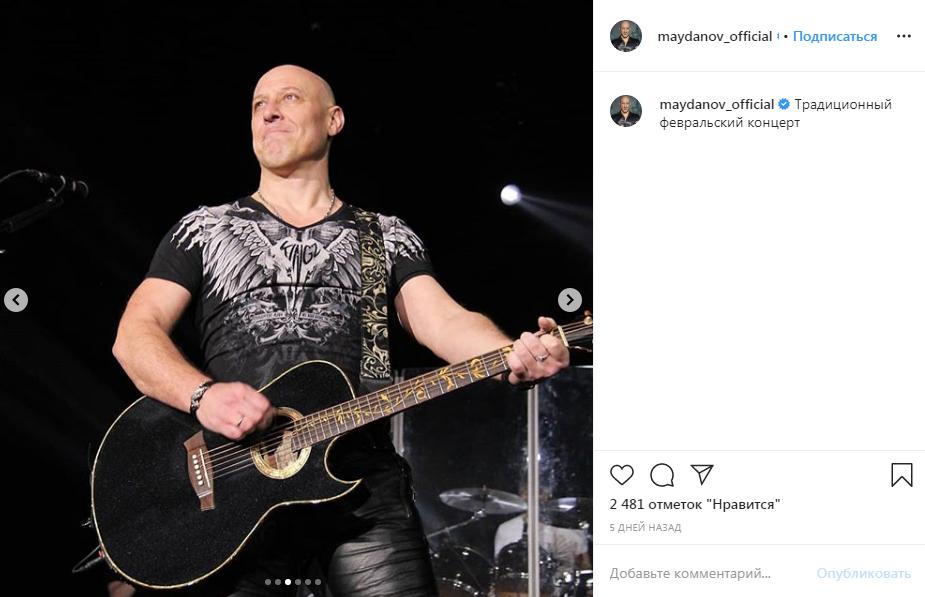 Денис Майданов на концерте в Москве в феврале 2020 года
