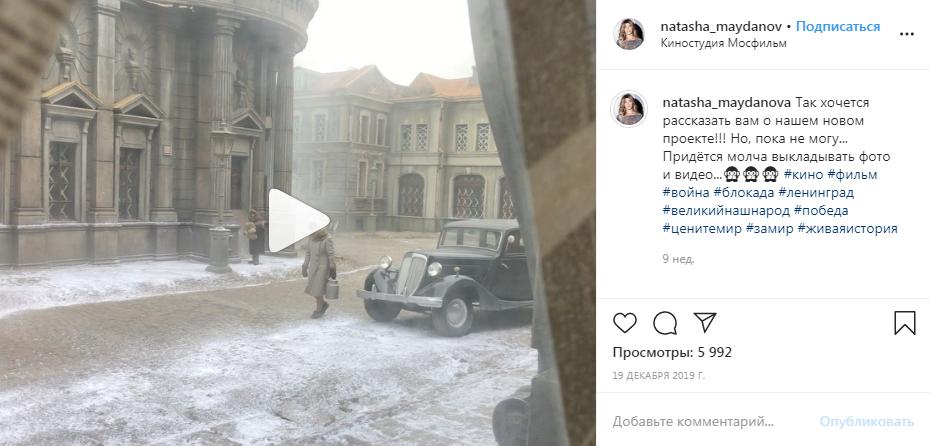Кадры со съемок возможного фильма Дениса Майданова