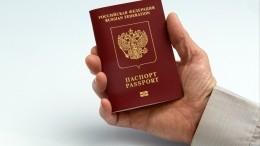 Страны ЕСмогут приостановить действие Шенгена из-за коронавируса