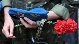 ВМоскве представили спектакль оподвиге легендарной шестой роты ВДВ