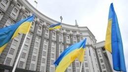 НаУкраине заявили оподготовке к«наступлению России» вДонбассе