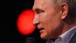 «Сэтим нешутят!»— Путин возмущен призывами убивать детей сотрудников Росгвардии