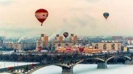 Уникальная гонка воздушных шаров проходит вНижнем Новгороде