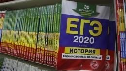 Проверьте себя: Авыбы сдали ЕГЭ-2020?