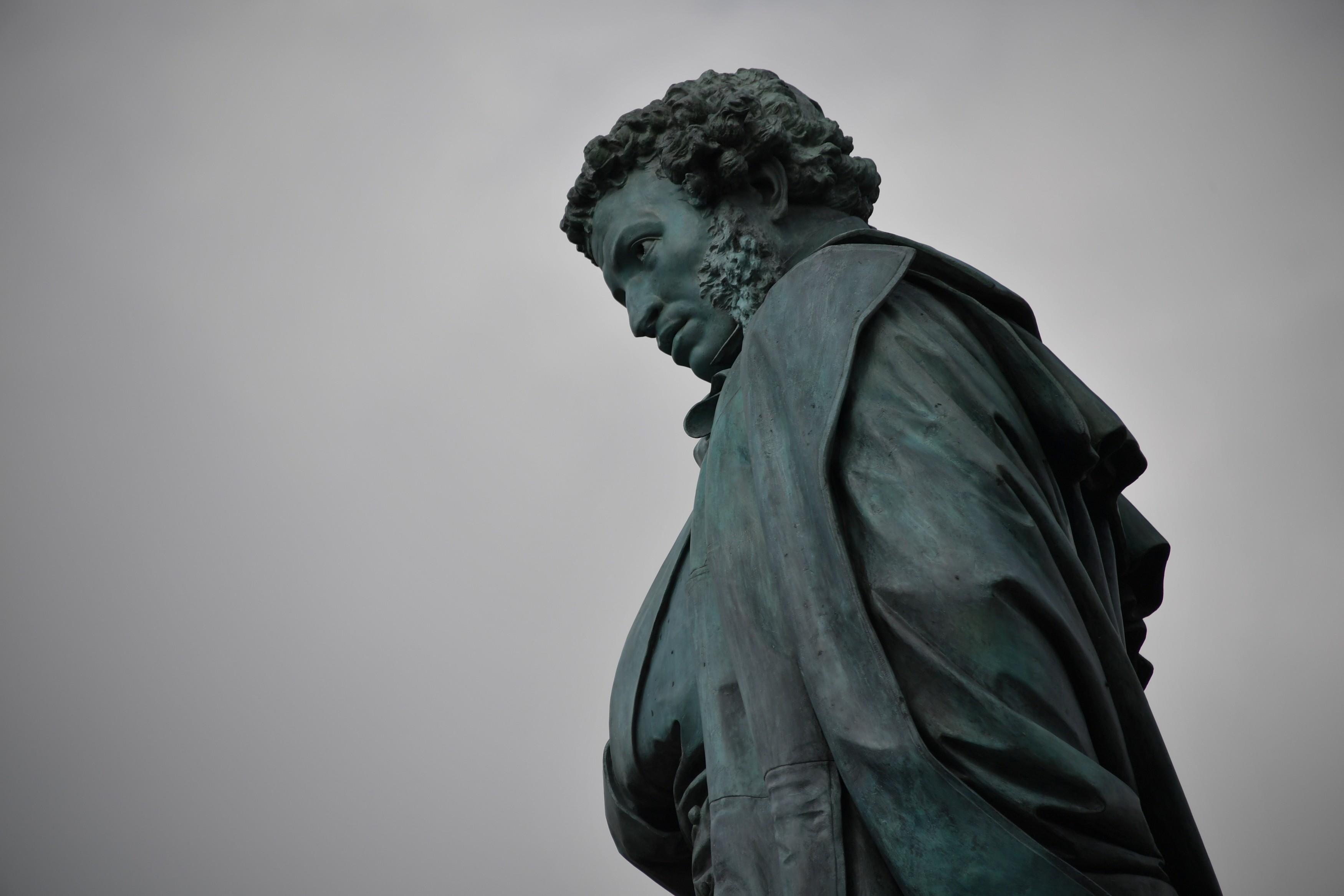 Памятник Александру Пушкину в Санкт-Петербурге