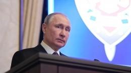 Путин призвал силовиков обезопасить граждан вовремя празднования юбилея Победы