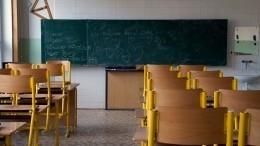 СКопубликовал видео изульяновской школы, где ученик напал сножом напедагога