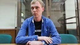 Экс-полицейский по«делу Голунова» отправлен под домашний арест