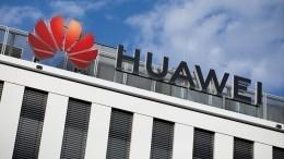 Компания Google просит США помиловать Huawei