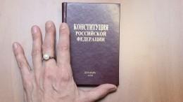 Вдень голосования поКонституции РФроссияне получат оплачиваемый выходной