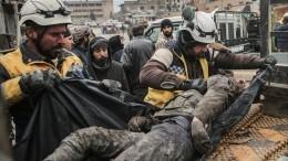 Нарышкин заявил обинформационной войне «Белых касок» против Сирии