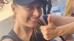 «Япрощаюсь»: Шарапова подвела черту вспортивной карьере детским фото накорте