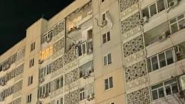 Видео ифото последствий взрыва газа вмногоквартирном доме вЭлисте