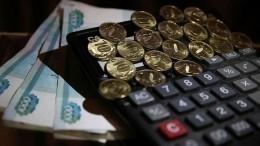 ВМинюсте пересмотрят штрафы занарушение ПДД вРоссии