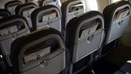Пассажирка рейса «Москва— Ставрополь» получила перелом таза при посадке самолета