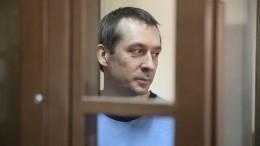 Экс-полковник Захарченко обвиняется вовзяточничестве на1,4 миллиарда рублей