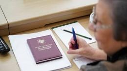 Госдума поддержала поправку опроведении всероссийского голосования поизменениям вКонституцию 22апреля