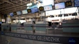 Ваэропорту Сочи сняли срейса пьяного пассажира