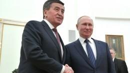 Путин иЖээнбеков дали старт перекрестному году России иКиргизии