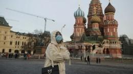 Коронавирус подбирается кграницам России