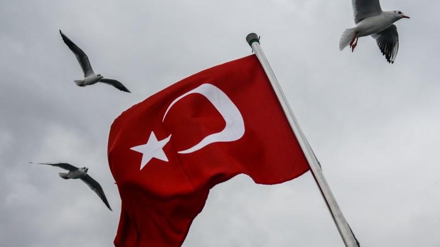 США поддерживают Турцию поситуации вСирии