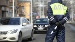 Россияне нарушили ПДД на106 миллиардов рублей