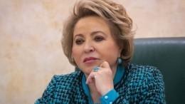 Матвиенко призвала ввести единое формирование тарифов наэлектроэнергию