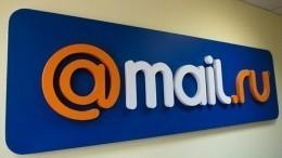 Mail.ru Group рассказала опланах развития ВКонтакте вкачестве суперприложения
