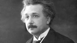 «Наседьмом небе отсчастья»: британский школьник обошел Эйнштейна втесте IQ