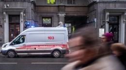 Пять человек, общавшихся сбольным коронавирусом иранцем, госпитализированы вМоскве