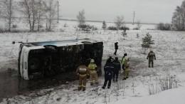 Видео ДТП под Ульяновском, где перевернулся автобус сдетской футбольной командой