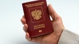 Корреспондента МИЦ «Известия» лишили Шенгена заматериал олегионерах СС