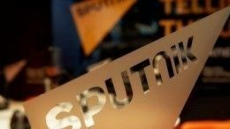 ВТурции задержано трое журналистов Sputnik. МИД РФпрокомментировал ситуацию