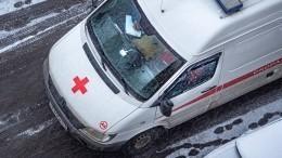 Пенсионер зарулем иномарки сбил восьмилетнего мальчика вПетербурге