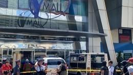 Вооруженный человек захватил взаложники людей вТЦвстолице Филиппин