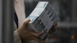 Более полутора миллионов рублей наличными идиктофон украли изсейфа вНовой Москве