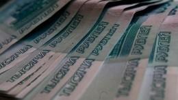 ВМоскве вооруженный пистолетом мужчина отобрал уподростка 40 рублей
