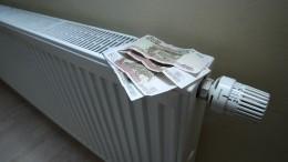 Счета россиян заотопление будут скорректированы из-за аномально теплой зимы