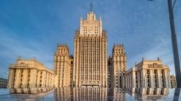 МИД России призвал ОБСЕ дать оценку ситуации саннулированием визы журналисту «Известий»