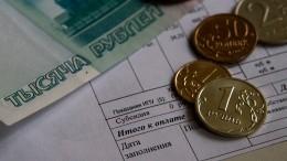 ВМинстрое рассказали, кому икогда пересчитают «зимние квитанции»