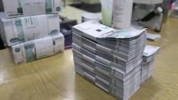 Эффект отпенсионной реформы составил более 20 миллиардов рублей