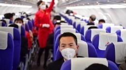 Увосьми граждан Китая, прибывших изМилана вШанхай, обнаружили коронавирус