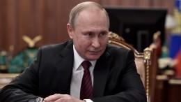 Путин заявил, что несистемная оппозиция улучшает жизнь встране
