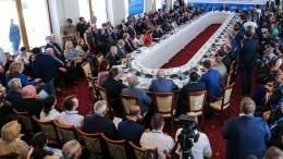 Международный экономический форум вЯлте отложен из-за коронавируса