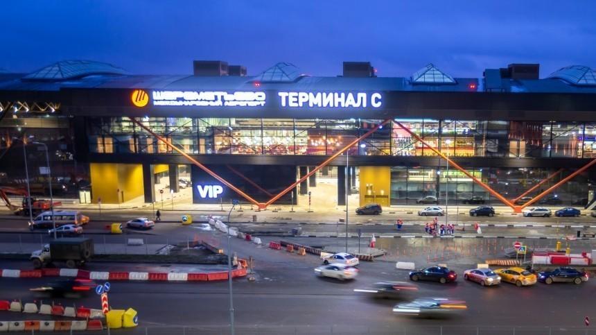Самолет рейса Москва— София успешно приземлился в«Шереметьево»